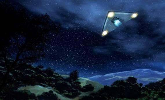 Треугольник на рисунке