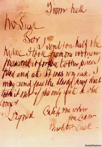 Послание Джека-потрошителя от 29-го октября 1888 года