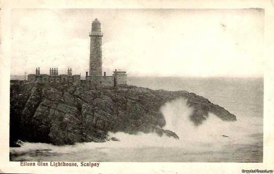 Старая открытка с маяком